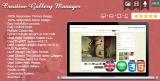 اسکریپت گالری عکس و ویدئو Creative Gallery Manager