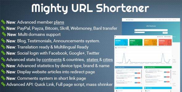 اسکریپت کوتاه کننده لینک Mighty URL Shortener